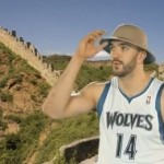 where in the world is nikola pekovic